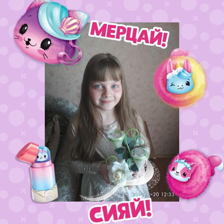 Алина Дмитриевна Мирошниченко