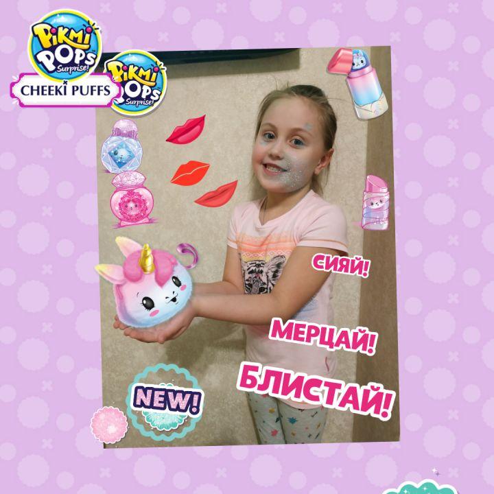 Кристина Игоревна Денисова