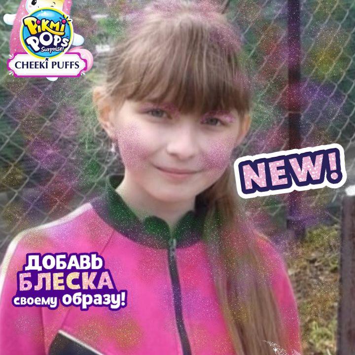 Вероника Юрьевна Полторак
