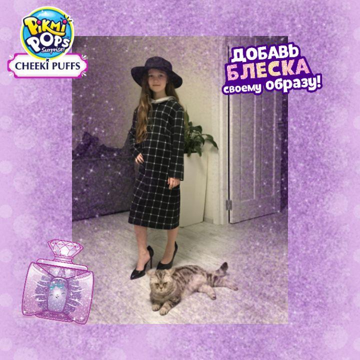 Александра Максимовна Чиркина