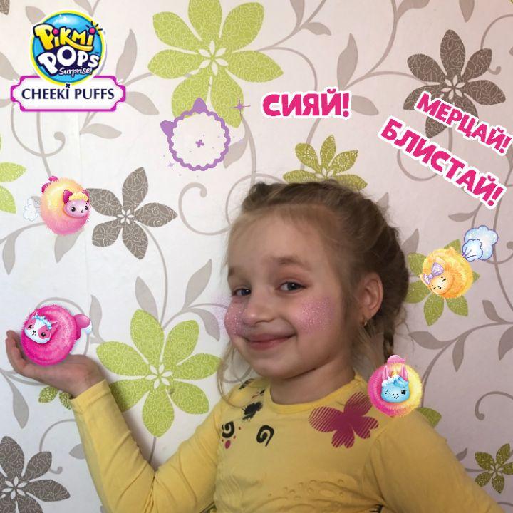 Ксюша Гаврилова