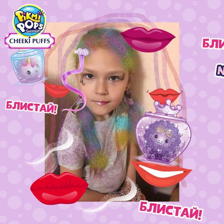 Арина Дикманикова