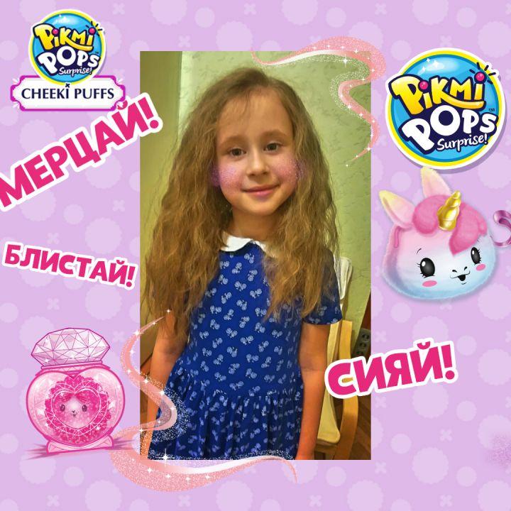 Амелия Тимуровна Тагирова