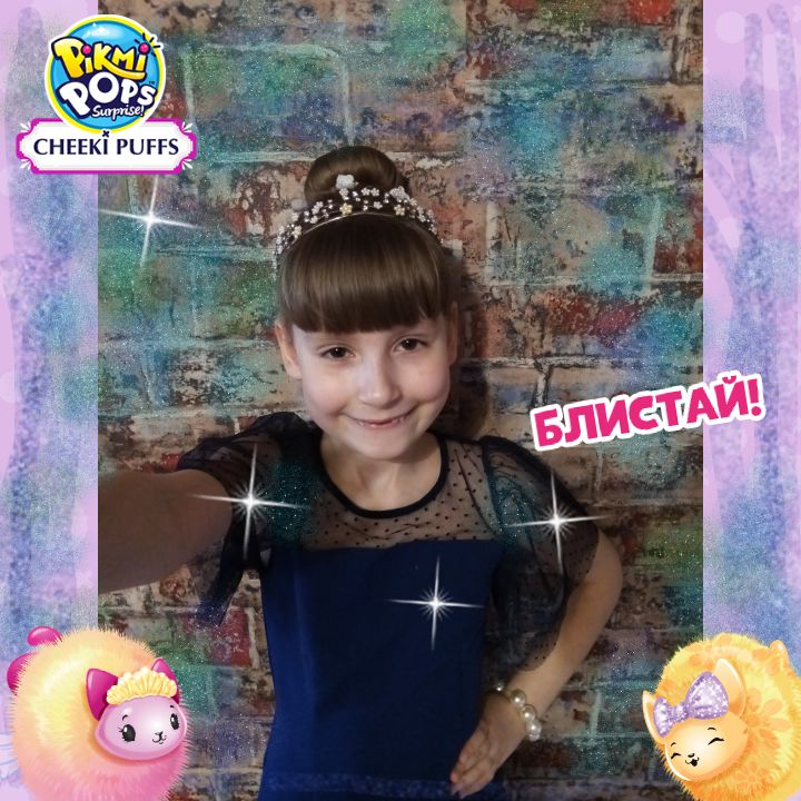 Полина Вадимовна Кошлева