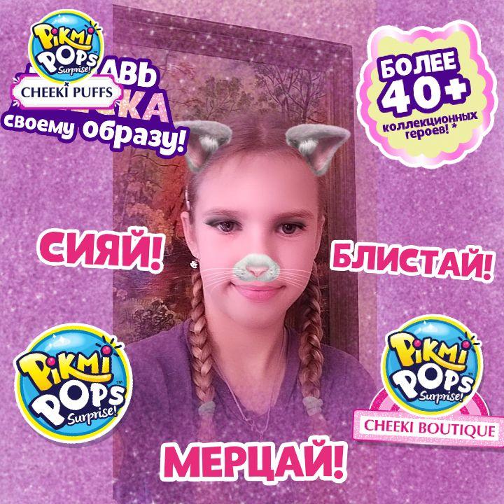 Софья Дмитриевна Клещенок