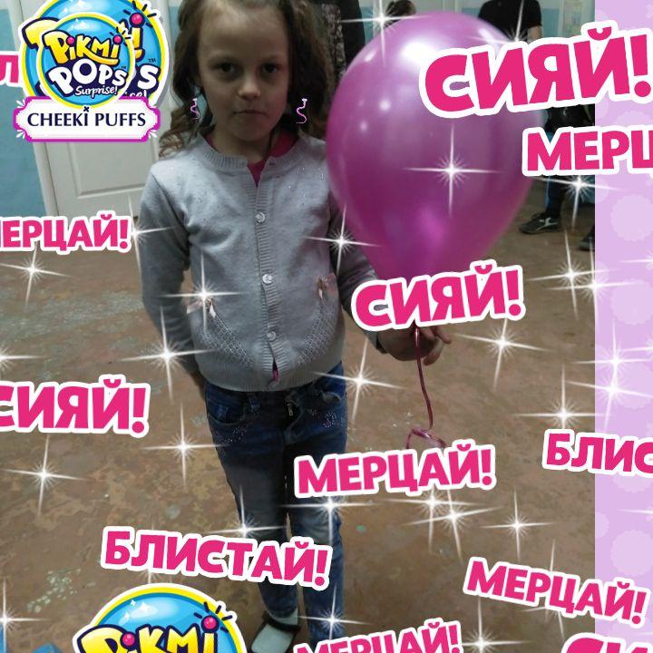 Виктория Анатольевна Федорова