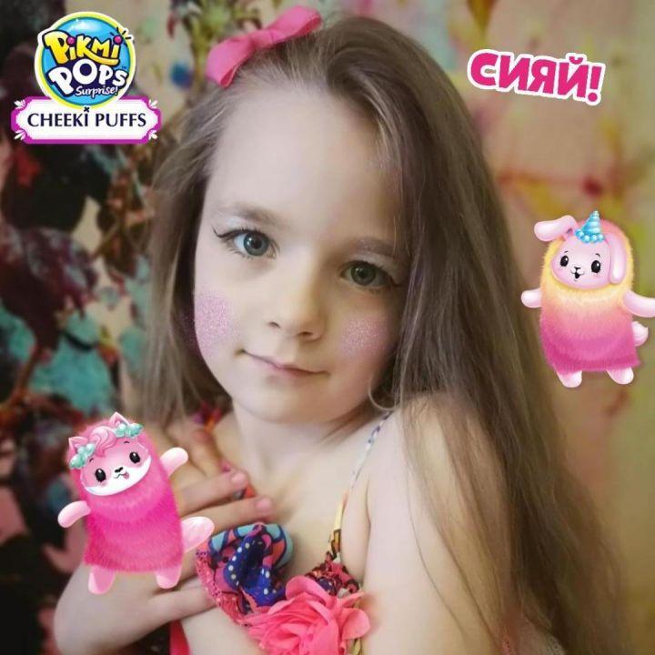 Катя Максимовна Ахмелкина