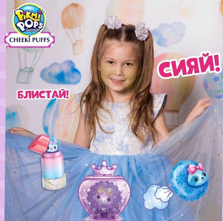 Элина Рафисовна Сабирзянова