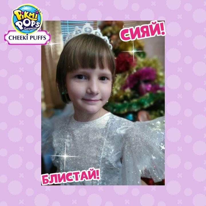 Ольга Андреевна Клещёва