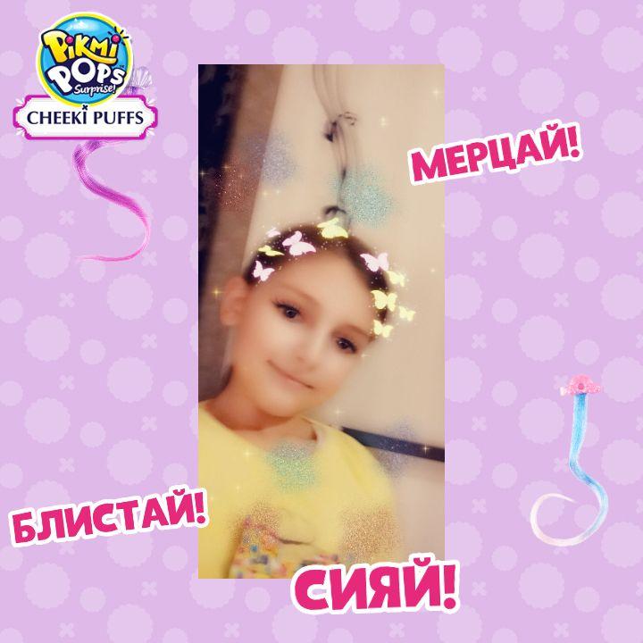 Ева Владимировна Шилова