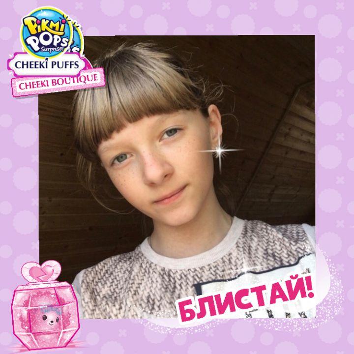 Ульяна Антоновна Фомиченко