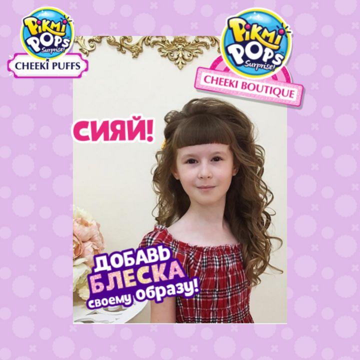 София Александровна Селиванова