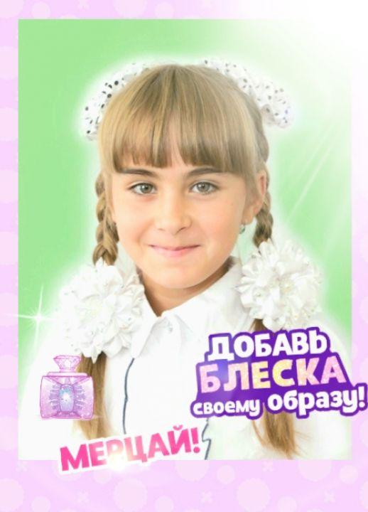 Эмилия Константиновна Вегель
