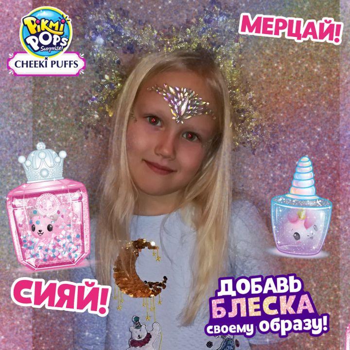 Вероника Дмитриевна Воронкова