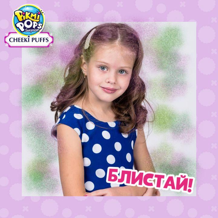 Екатерина Максимовна Иванова