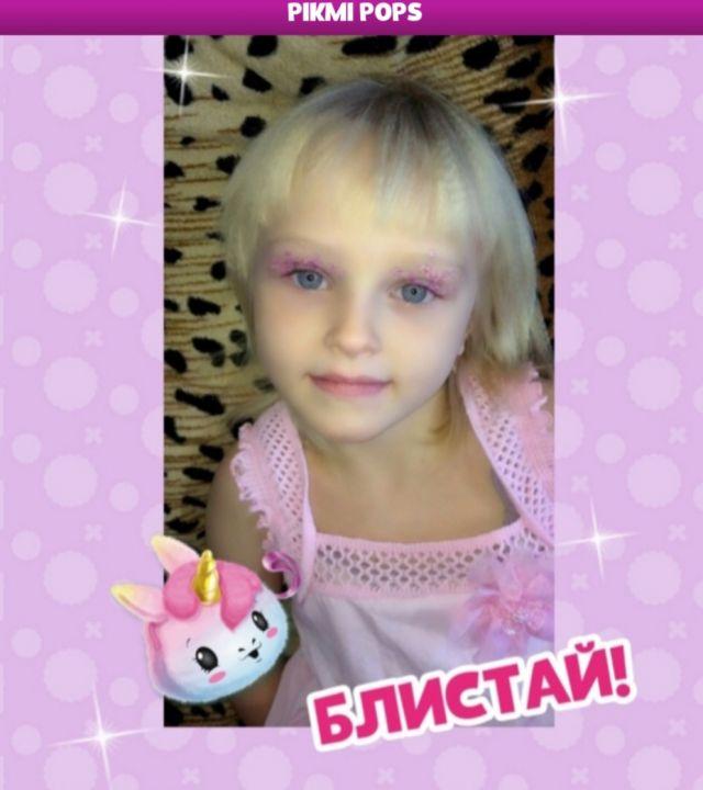 Мария Денисовна Маханько