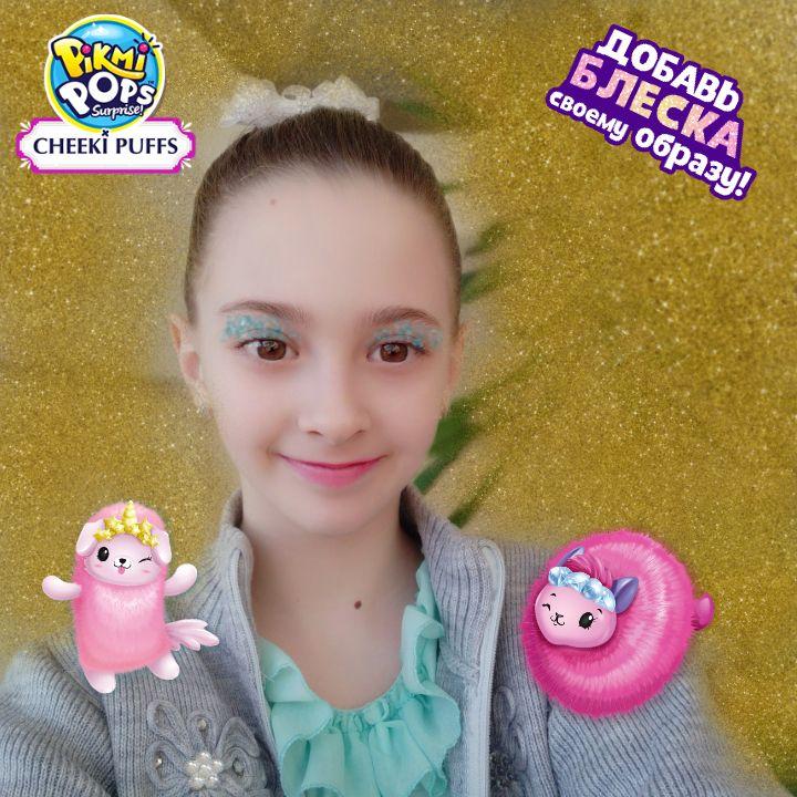 Софья Николаевна Шереметьева