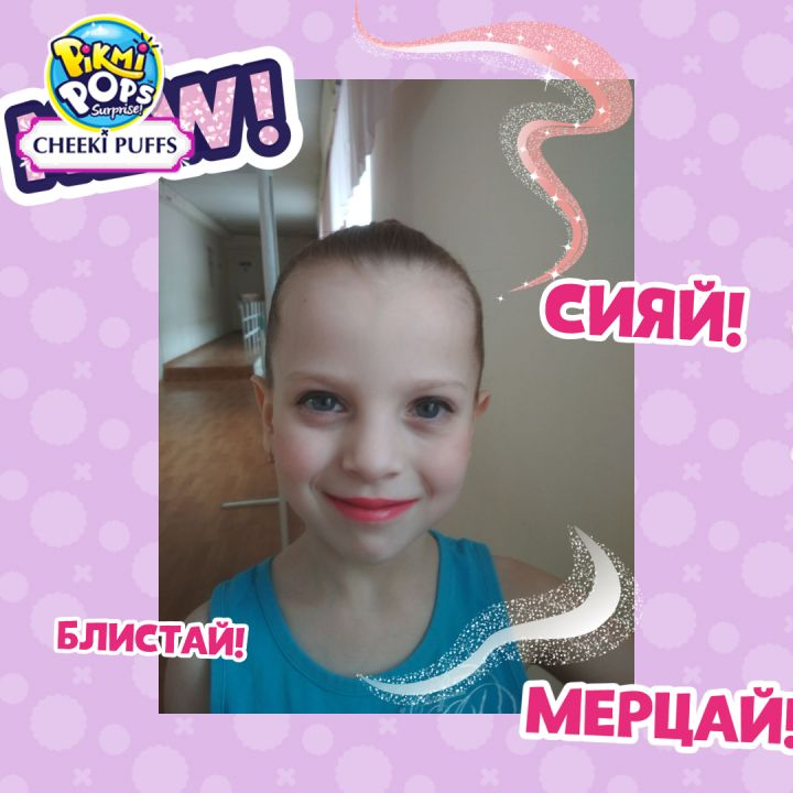 Маша Жарова