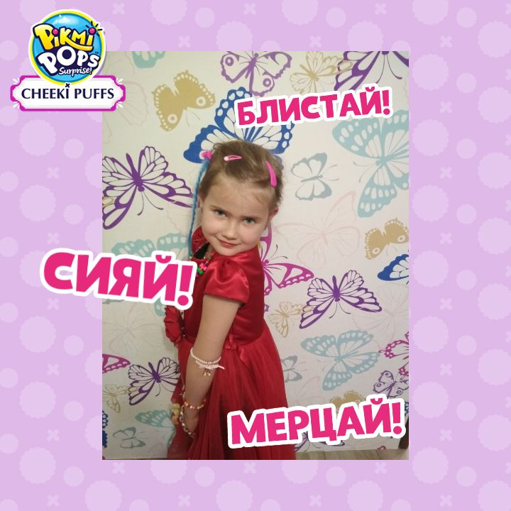 Валерия Александровна Кошкарь