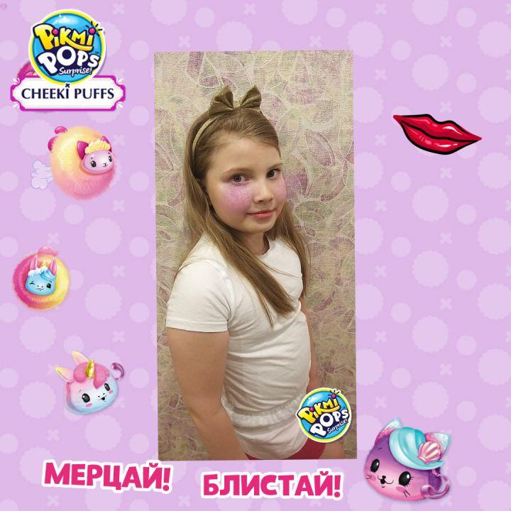 Мария Аксюченко