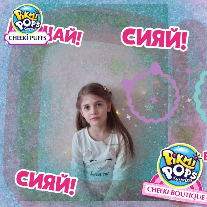 Лиза Евгеньевна Жукова