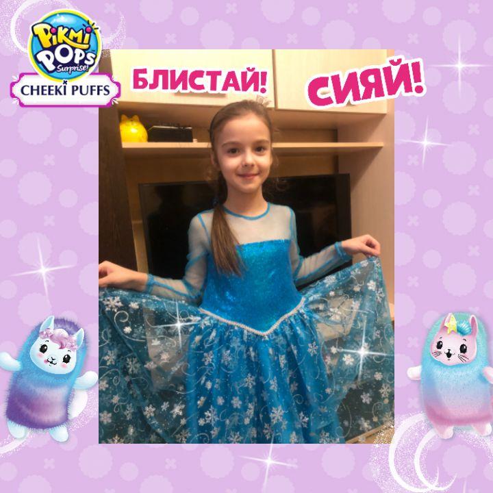 Алина Евгеньевна Иванкова