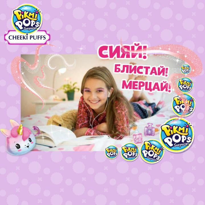 Вика Федоровна Васильева