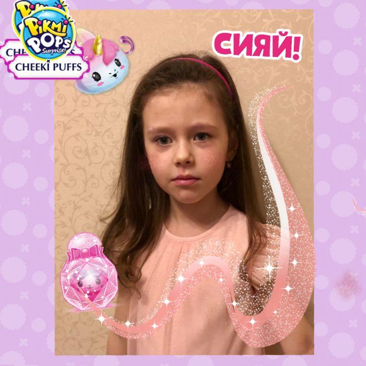 Анастасия Андреевна Кривошеева