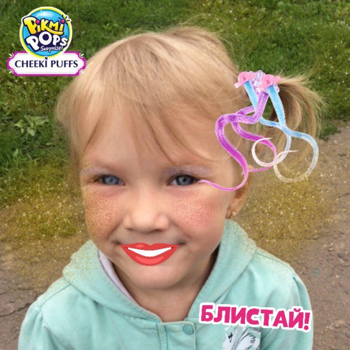 Маша Васильевна Акашкина