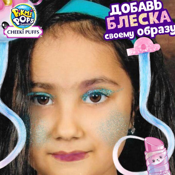 Аиша Бахтибековна Факирова