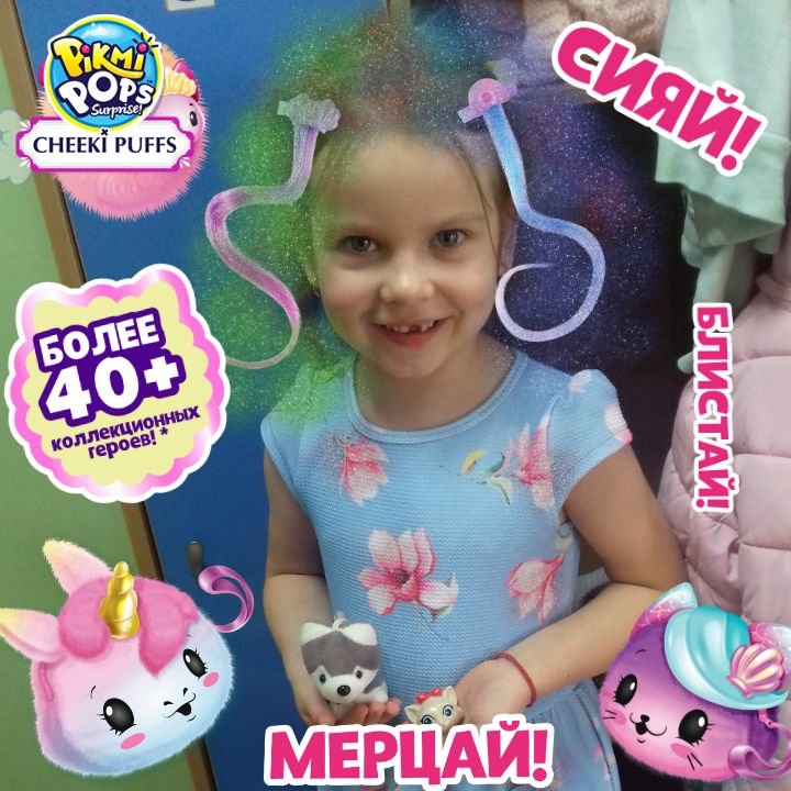 Дарья Андреевна Осипова
