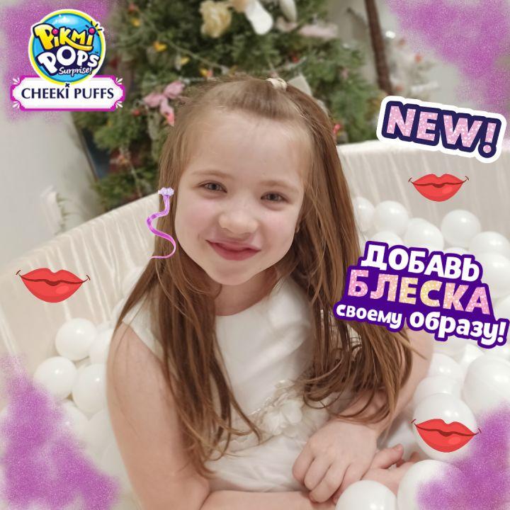 Кира Андреевна Рослякова