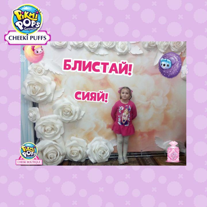 Виталина Павловна Олькова