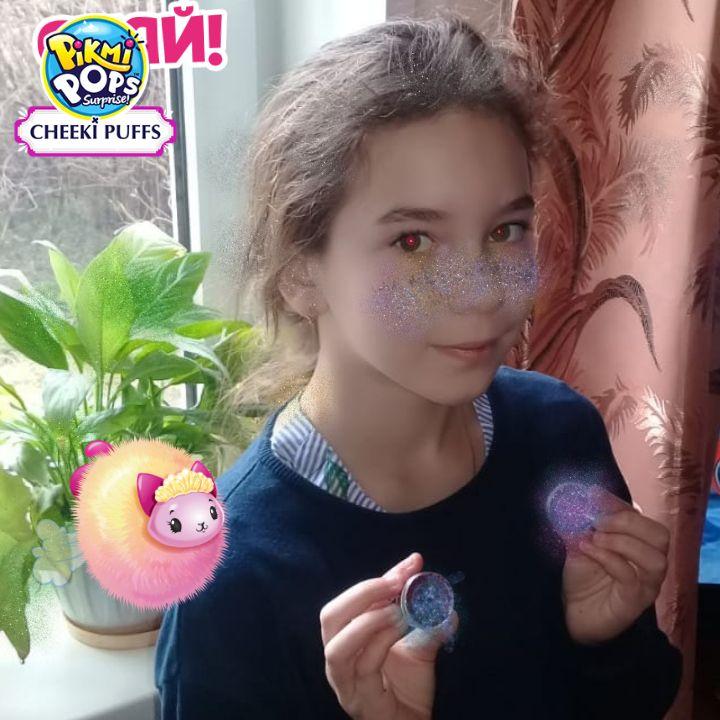 Ксения Витальевна Гендрикова