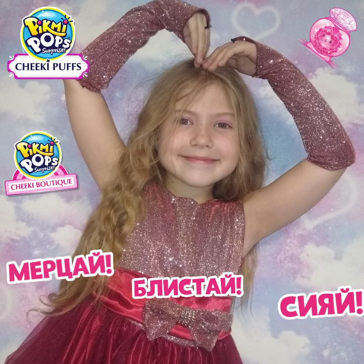 Валерия Денисовна Карташова