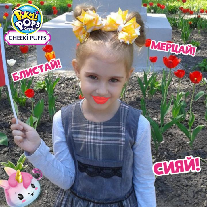 Дарья Парасухина