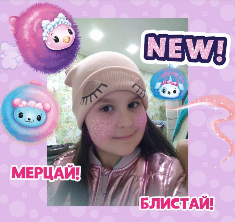 Александра Павловна Петрова