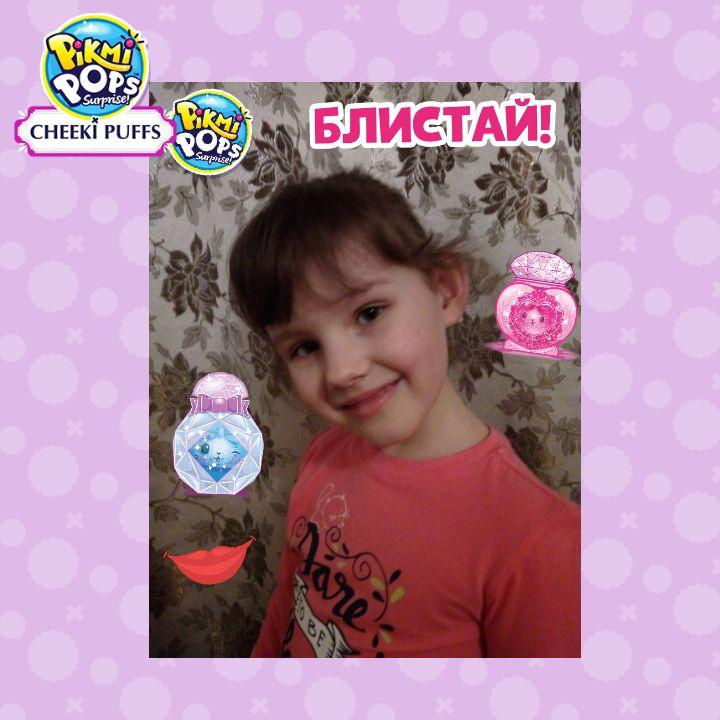 Мария Егоровна Шлейгина