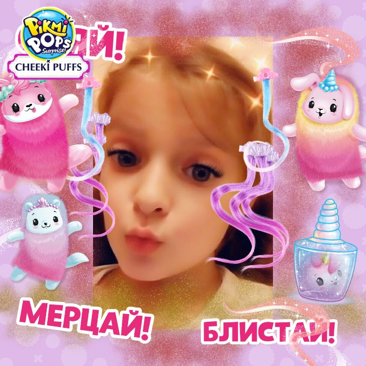 Ангелина Андреевна Бурданова
