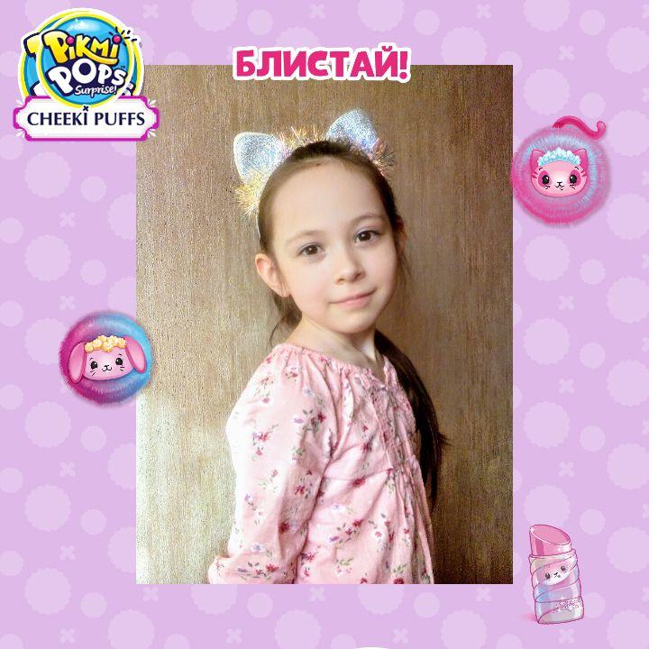 Амина Рустамовна Амирова