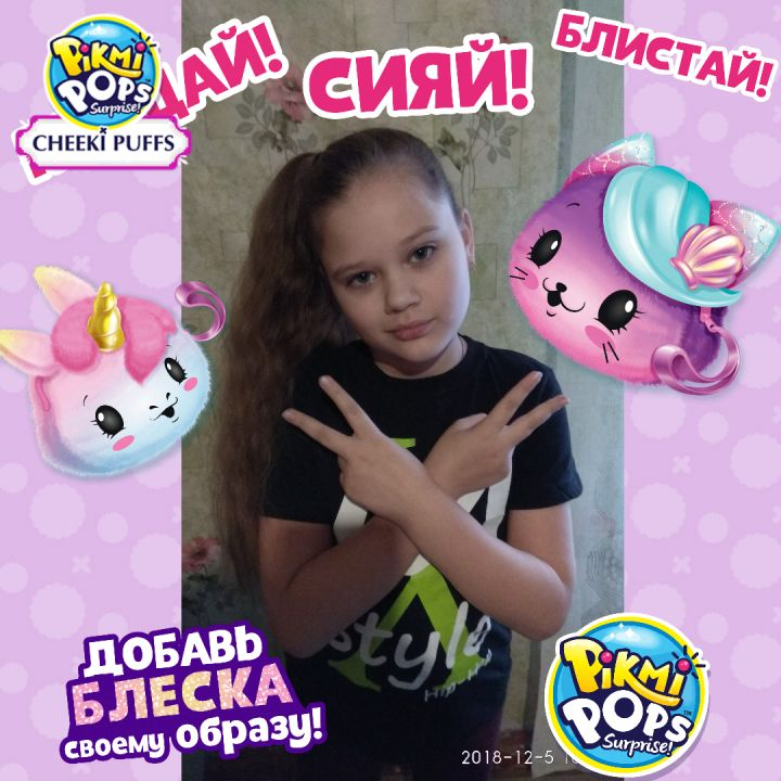 Алёна Михайловна Горохова