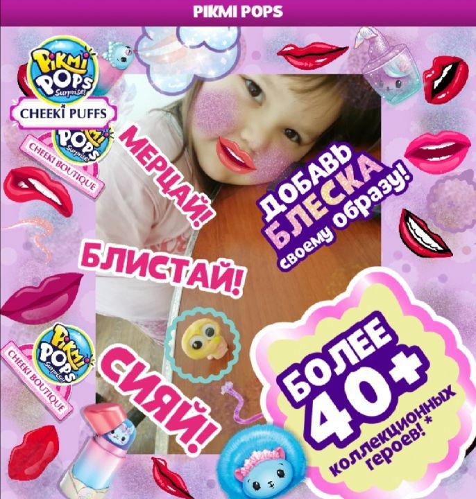 Милана Газисовна Чумарова