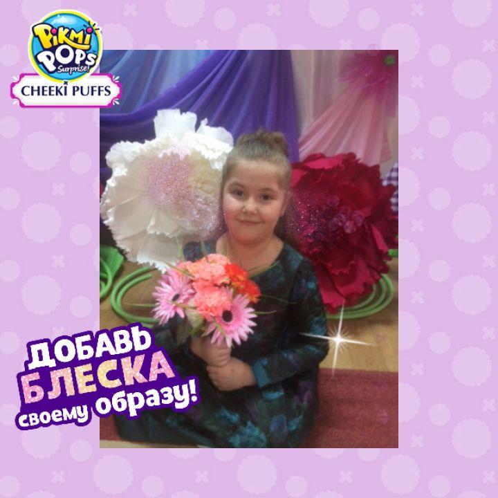 Марианна Евгеньевна Шикина