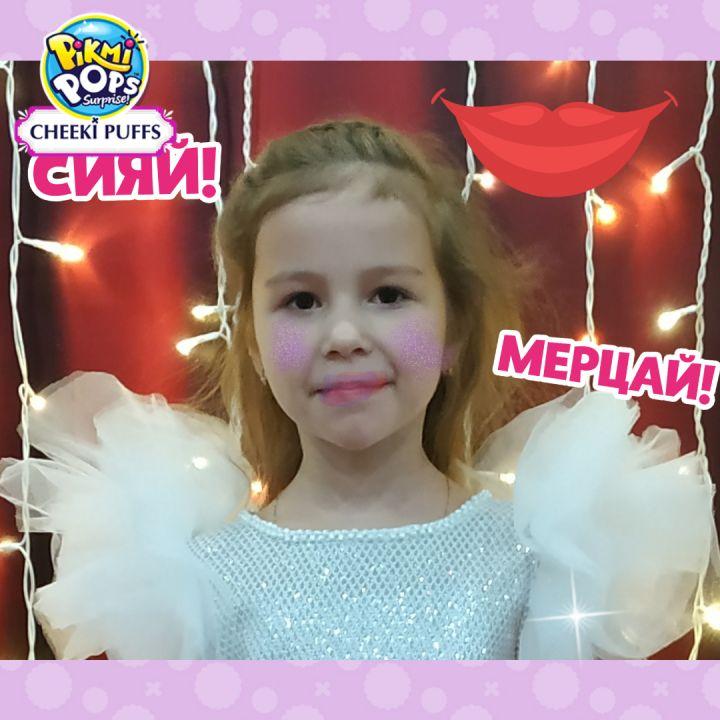 Арина Денисовна Седунова