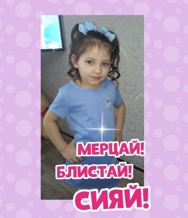 Лиана Радиковна Шарипова