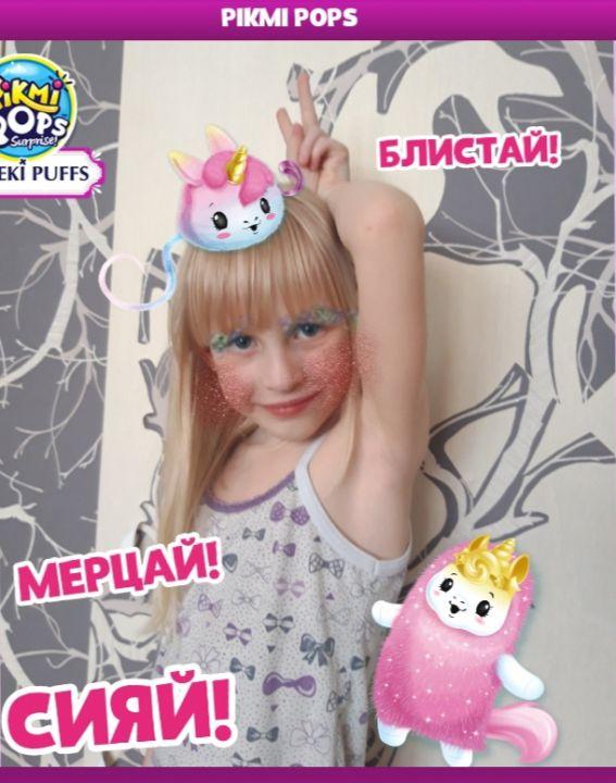 Анастасия Григорьевна Шумилова