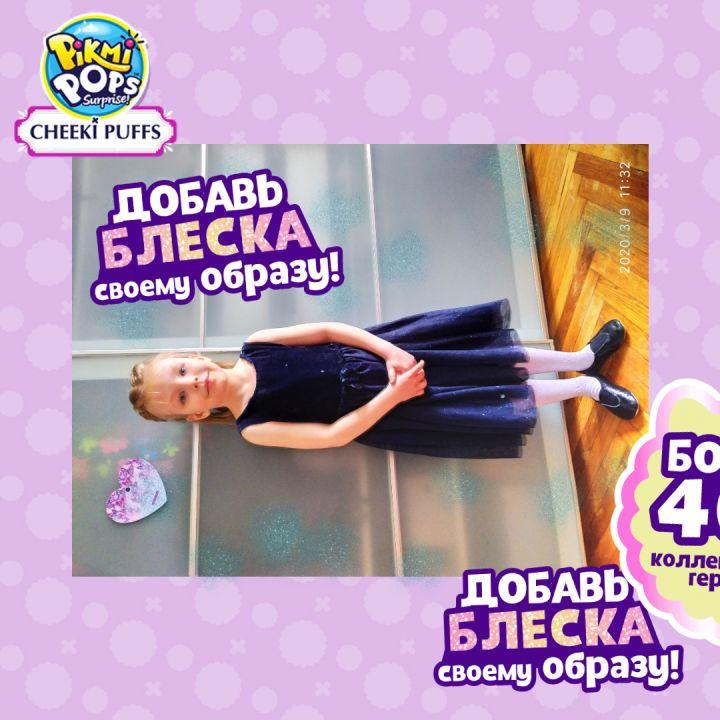 Ксюша Вячеславовна Заякина