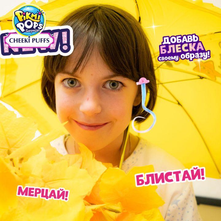 Анна Владимировна Букаева