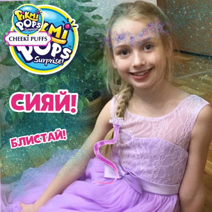 Оливия Евгеньевна Ваганова