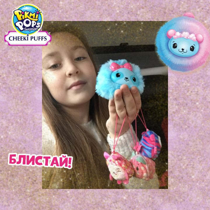 Софья Максимовна Сумерина